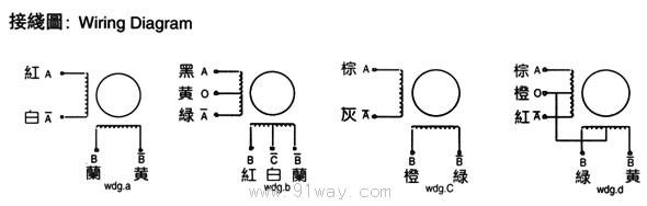 42byg系列步进电机接线图