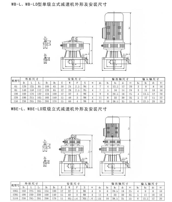 电路 电路图 电子 工程图 平面图 原理图 700_819