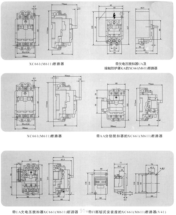 XC661(M611)断路器 XC661塑料外壳式断路器(以下简称断路器)方面适用于交流电压至660V,直流电压至440V,电流为0.1-40A的电路中,作为三相鼠笼型电动机的断路保护以及不频繁、全电压、气动和停止操作为扩大产品应用范围断路器还备有诸多附件可用不同需求进行选用。 主要技术参数