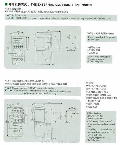 3rtl0三极交流接触器