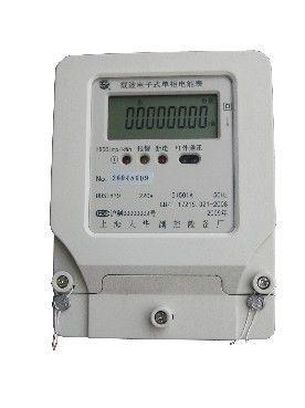 ddsi879型载波单相电子式电能表