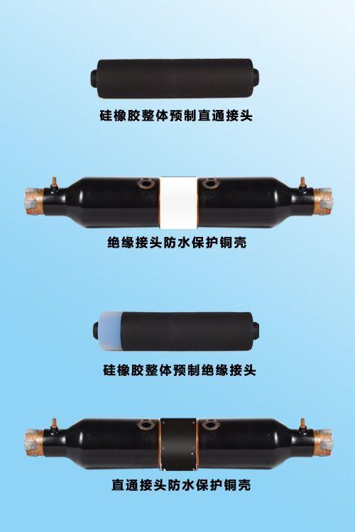 25  绝缘,直通接头安装结构示意图     5,半导电带           6,铜保