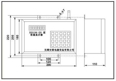 xk3196b称重量显示器接线图