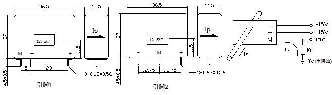 csm100la系列霍尔电流传感器