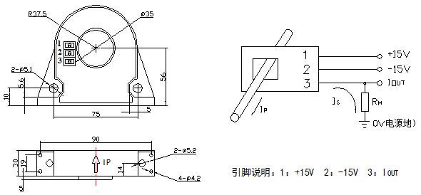 csm500ltb系列霍尔电流传感器