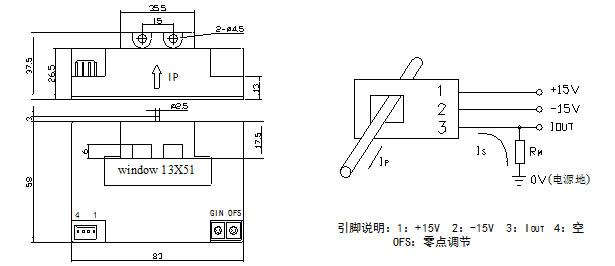 csm600fa系列霍尔电流传感器