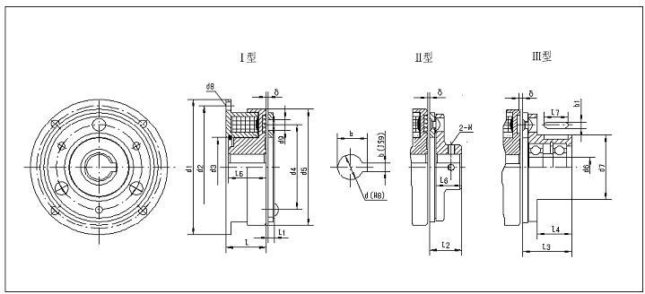 bdl1系列电磁离合器安装尺寸1