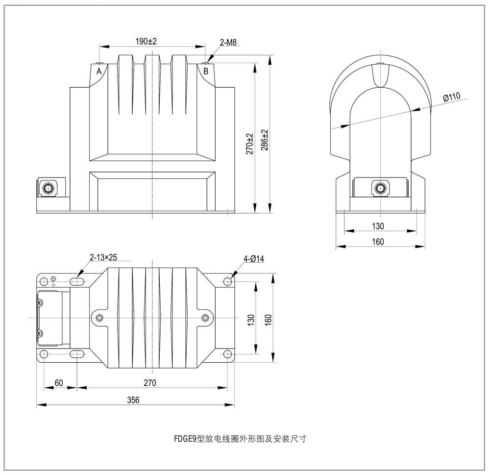 首页 高压电器 放电线圈 干式放电线圈 → fdge9型放电线圈  额定绝缘