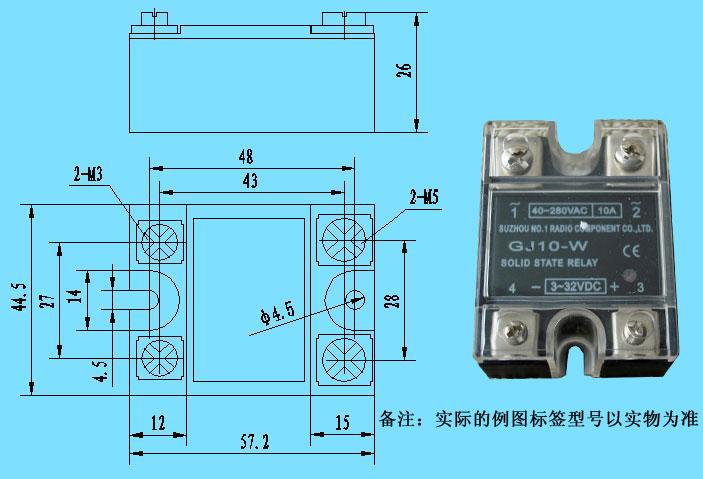 使用须知: 1.根据负载功率大小选择合适规格的固态调压器,并配以合适的快速熔断器,使之符合使用要求。 2.电流较大时,按要求加散热器或固定在相应面积的金属底版上,安装面涂导热硅质脂并注意通风、散热。 3.如射频干扰严重,可在负载回路串接电感线圈。 4.外接电位器,可配套供应,也可用户自购,要求为接WX2W电位器,阻值680K左右。 5.