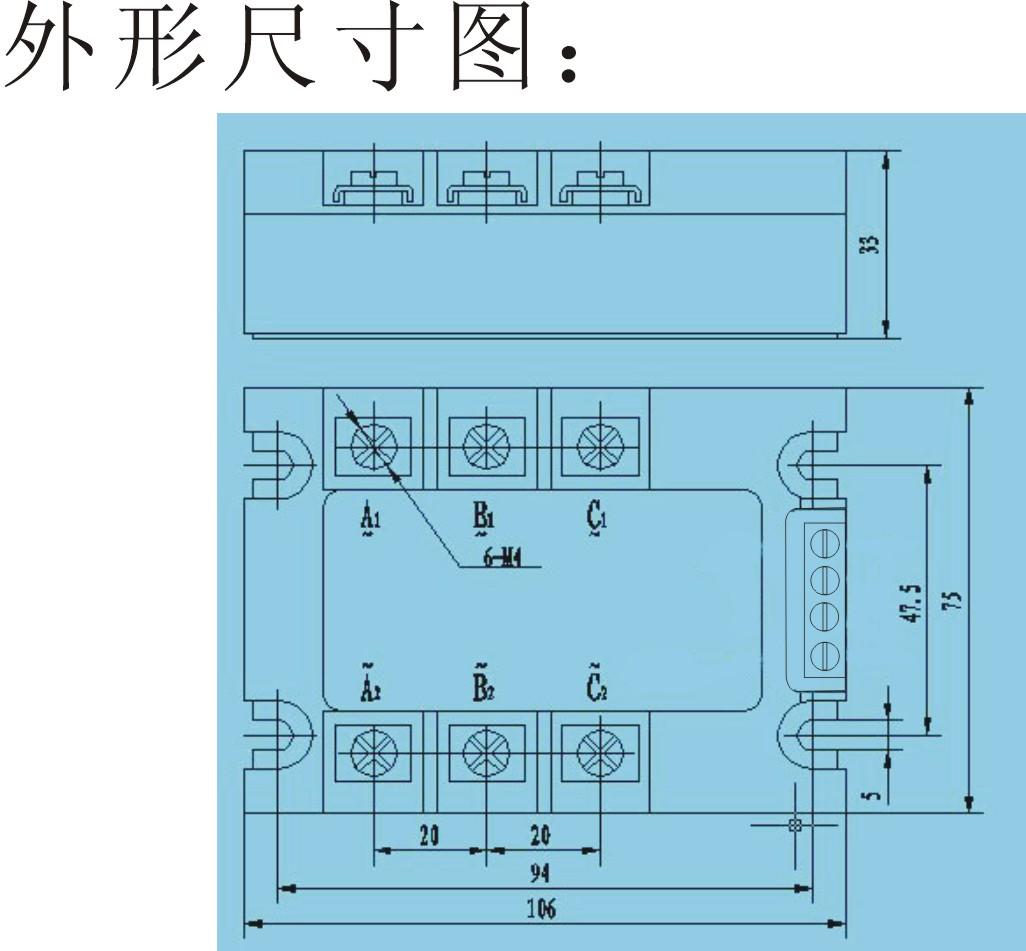 gjh-w-3zf三相电机正反转固态继电器安装尺寸