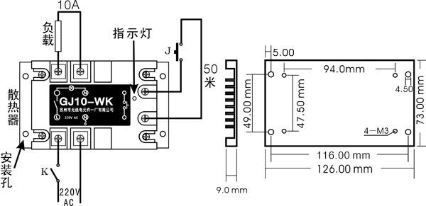 远距离控制开关固态继电器 GJ-WK: GJ-WK系列固态继电器为本公司专门为宾馆,客房设计生产的固态继电器.可用于酒店、宾馆、浴池等场所的电源控制。其主要功能为: (1):当交流电源接通时(如可通过客房钥匙板开关控制),无论固态继电器的原先工作状态如何,立即置继电器开通。 (2):通过接在继电器控制端的按钮开关可实现交替开/关。即按一次, 继电器关,再按一次, 继电器开。控制接线端具有以下特点: a):端与端间电位低于6伏,保证安全。 b):端与端间无源,无极性,方便安装连接。 c):端与端间可并