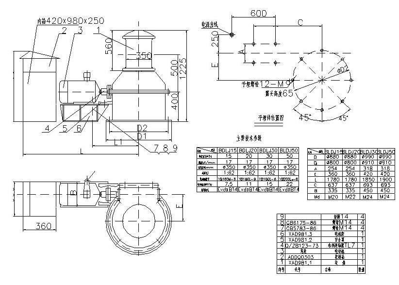 电路 电路图 电子 工程图 平面图 原理图 822_587