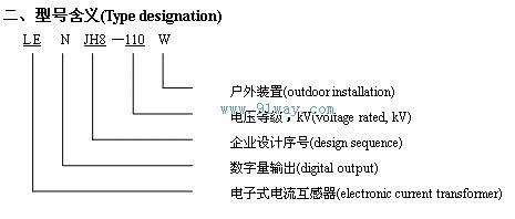 lenjh8-110w型数字式光电电流互感器