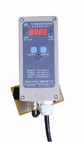 限制器,采用数字化电路设计,两键操作,led数码显示,具有超载次数累加