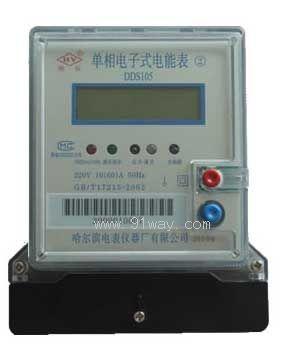 dds105型单相电子式电能表--外观预览图