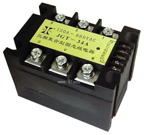 jgt34a三相复合型固态继电器
