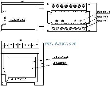 pa-23三相电流变送器