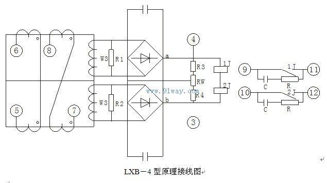 lxb-4型电流相位比较继电器电气原理及接线图