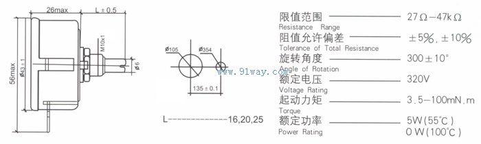 电路 电路图 电子 原理图 700_210