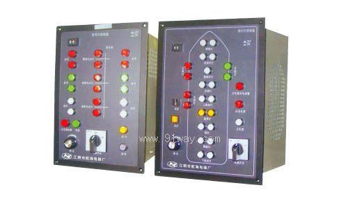 两路控制灯接线图