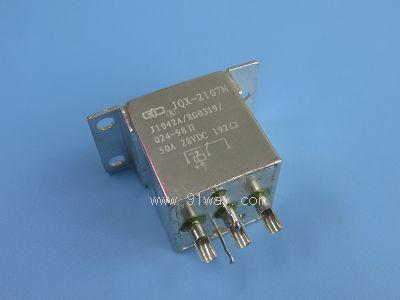 jqx-2107m型小型强功率密封直流电磁继电器