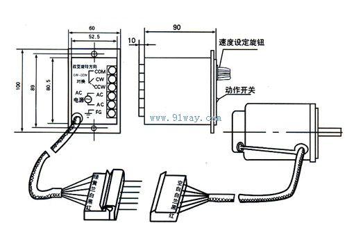 90yyt40w单相电容调速电机外形尺寸及接线图