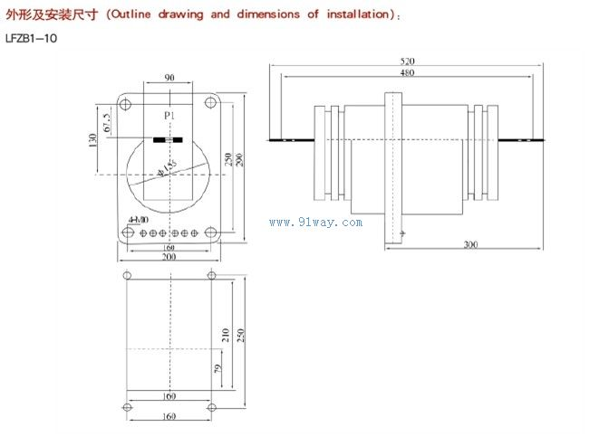 热继器电路图标