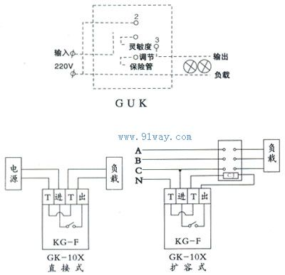 kg-f探头式路灯光控全自动开关技术参数及接线图
