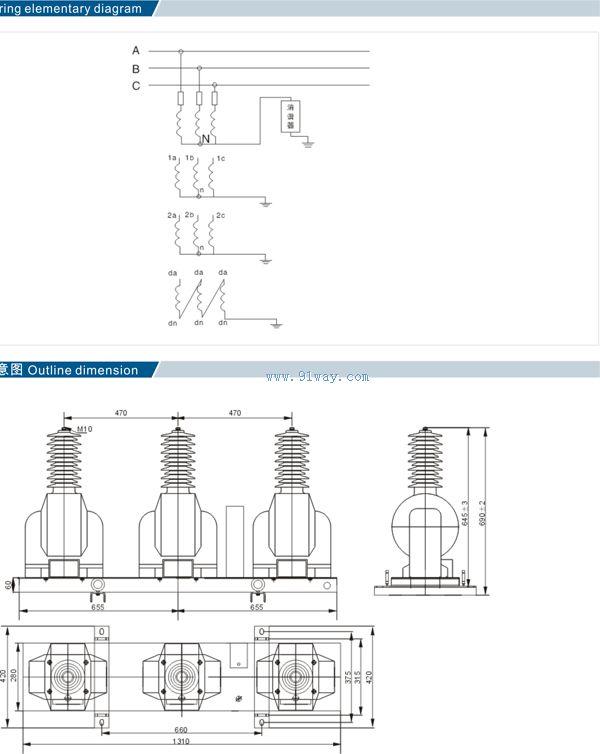 JSXW-35户外三相抗谐振电压互感器:  JSXW-35户外三相抗谐振电压互感器为三只户外环氧树脂(原产德国)浇注的半绝缘全封闭电压互感器JDZXF-35W与消谐器LXQ-35KV组装而成,适用于户外交流50Hz-60Hz,额定电压35kV及以下的电力系统中做电压测量,电能计量和继电保护用。适用于农村户外变电站,也可用于工业、企业小型变、配电所。本产品具有抗铁磁谐振功能。 结构特点: JSXW-35户外三相抗谐振电压互感器为支柱式结构, 采用户外环氧树脂全封闭浇注,具有耐污秽、耐电弧、耐紫外线、抗老化,