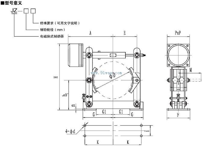 JZ系列电磁鼓式制动器,广泛应用于交流驱动的各种起重运输、港口装卸、冶金设备、矿山机械及工程机械中各种机构的减速和停车制动。 符合标准 JZ系列电磁鼓式制动器连接尺寸和制动力矩参数符合JB/ZQ4388-86标准,技术要求符合JB/7685-2006标准; JZ系列电磁鼓式制动器主要特点 1、性能安全可靠; 2、主要动铰点装有自润滑轴承,传动效率高,寿命长,使用过程中无需润滑; 3、制动衬垫为卡装式整体成型结构,更换十分方便、快捷,备有半金属(无石棉)硬质和半硬质,软质(含石棉、无石棉)等不同材质的制动衬