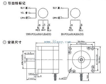 57byg25系列两相高性能混合式步进电机