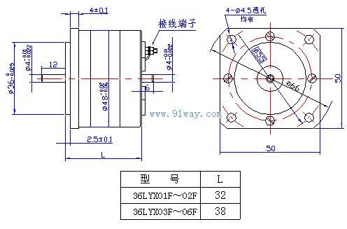 36lyx系列稀土永磁直流力矩电动机