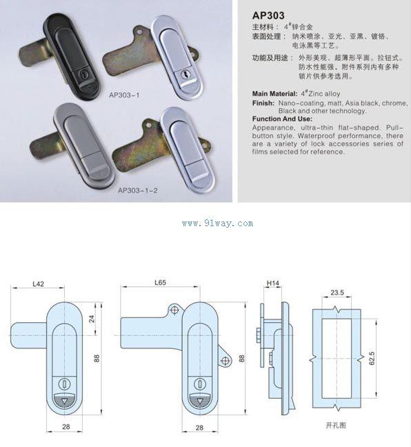 练胶机动电柜接线图