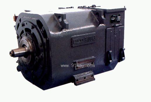 首页 电机产品 直流电机 直流牵引电机 → zd109z直流牵引电动机