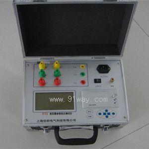 bds型变压器空载短路测试仪