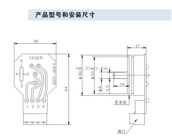 Y 35SⅡ型电位器