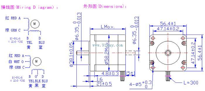 57bygh系列步进电机安装尺寸