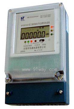dtsf222型三相四线电子式多费率电度表