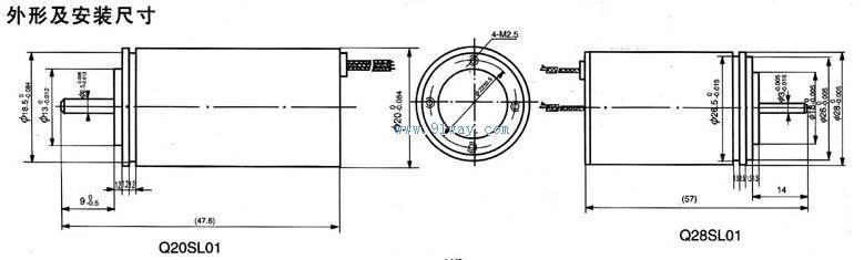 q28sl01型单相电容运转伺服电动机安装尺寸