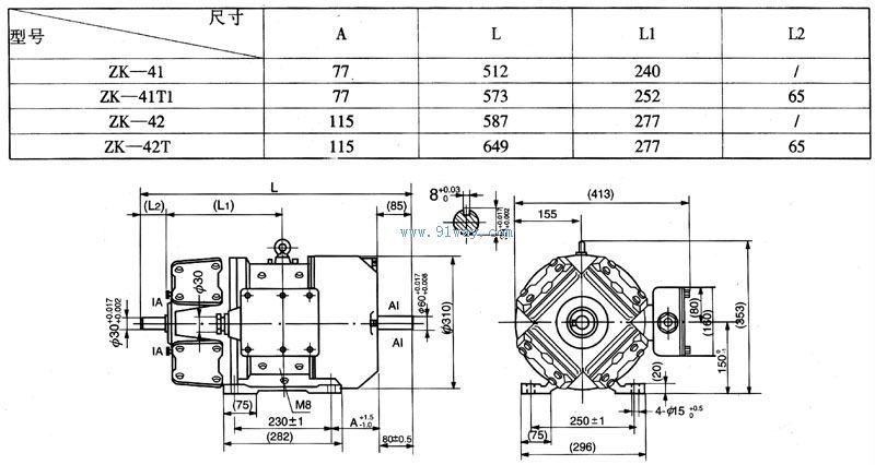 zk-42,zk-42t,zk-42t2,zk-42ft系列直流伺服电动机安装尺寸