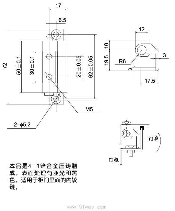 电路 电路图 电子 工程图 平面图 原理图 580_700
