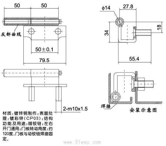 电路 电路图 电子 工程图 平面图 原理图 575_507