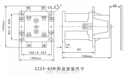 cz21系列直流接触器