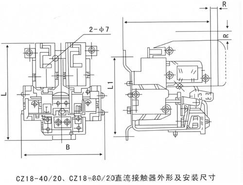 一、适用范围 CZ18系列直流接触器主要供远距离接通与断开额定电压至440V额定发热至1600A直流电力线路之用。并适宜于直流电动机的频繁起动,停止,换向及反接制动。  三、结构特征 CZ18系列直流接触器采用绕楞角转动的拍合式电磁铁,单绕组吸引线圈;主触头为单断点指形结构、串联、串联磁吹、陶土灭弧罩组成灭弧系统与电磁铁系统一前一后固定在大底板上;一常分一常合为一组的桥式的桥式双断点辅助头布置在电磁铁的二侧;额定电流为40A、80A的接触器的板前接线,磁系统不带电,而额定电流为160A及以上的接触器为板后