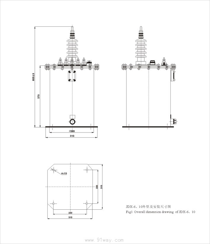 jdx-10型电压互感器