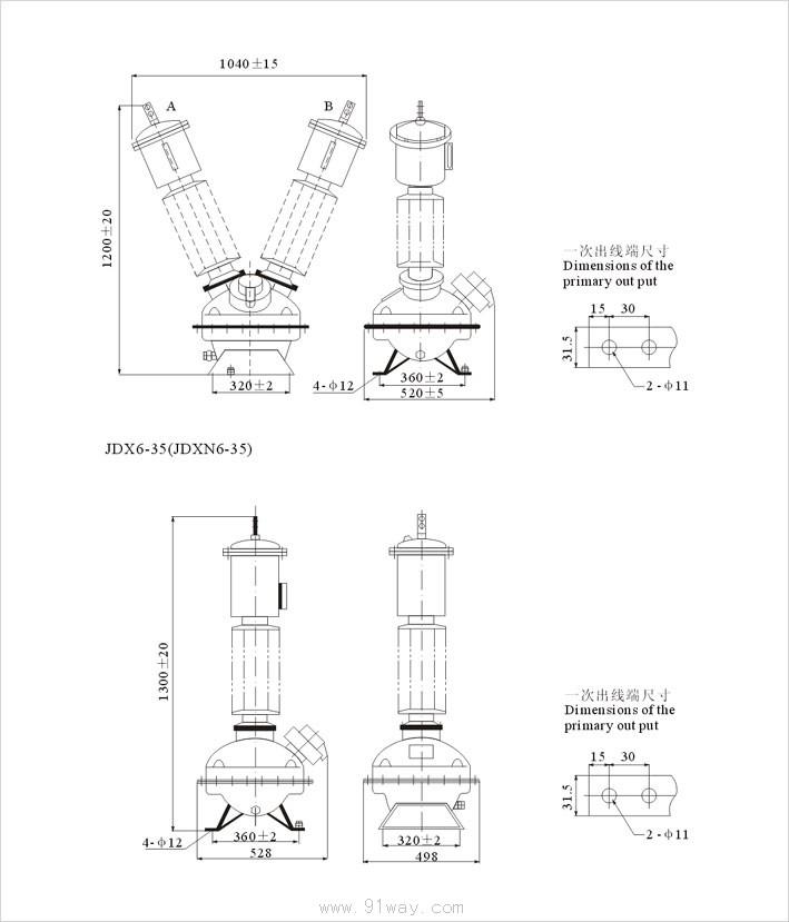 jdx6-35系列电压互感器安装尺寸