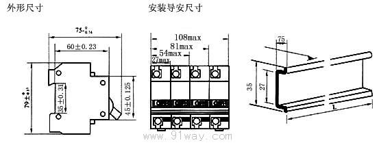 低压电器 低压断路器