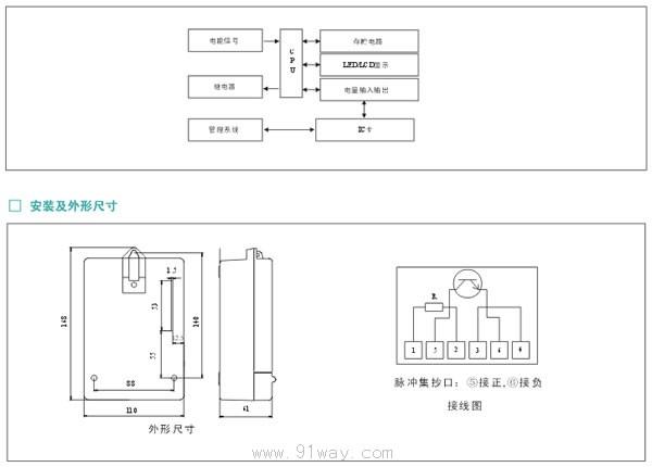 ddsy858型单相电子式预付费电能表