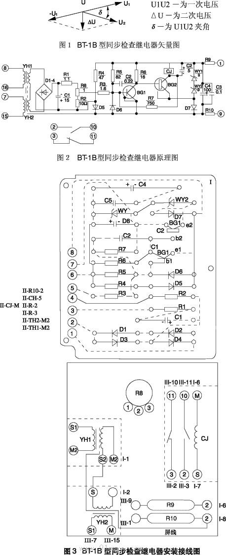 btn9b驱动电路