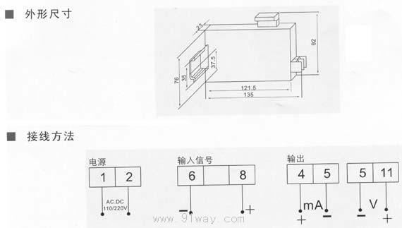 cd19系列电流电压变送器